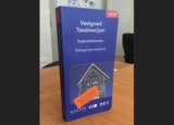 [BASIS] VTW + REV 2.0 (2019)_